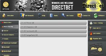 DirectBet Home
